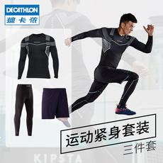 Decathlon fitness suit tights men's tights sportswear workout clothes running sports suit KIPSTA