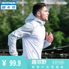 Decathlon sports windbreaker men's summer thin section outdoor breathable waterproof long-sleeved running jacket casual jacket RUNM