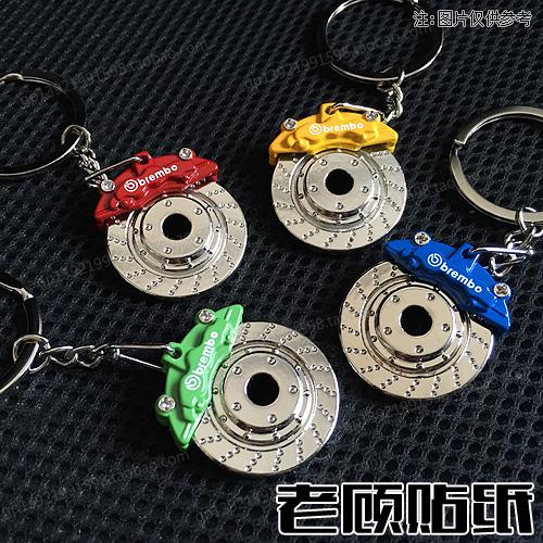 刹车盘钥匙扣卡钳挂件钥匙链挂坠汽车改装hellaflush车钥匙腰挂