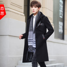 2018 winter new woolen coat male over the knee long hooded woolen coat men's shoulders youth men's clothing