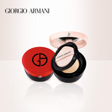 Armani Sakura Powder Air Cushion Light pad essence liquid foundation Nude makeup lasting moisture natural moisturizing brightening