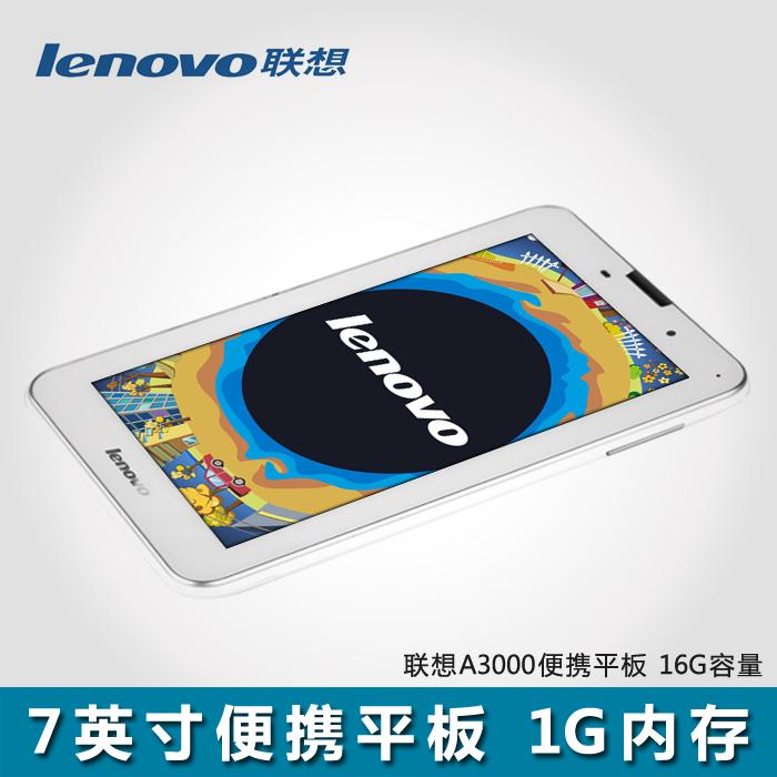 Lenovo/联想 A3000安卓7英寸平板电脑 超薄WIFI智能四核高清IPS屏