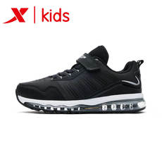 Special step children's shoes running shoes boys sports shoes 2018 autumn and winter new students big children's sports shoes cushion running