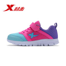 Special step children's sports running shoes sports new comfortable non-slip wear resistant lightweight Velcro girls running shoes