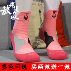 Professional basketball socks male Owen Bryant than James elite socks in stockings sports socks towel thickening non-slip