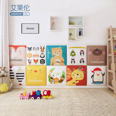 Baby anti-collision wall mat children cartoon soft bag stickers bed tatami wall surrounding baby early childhood children background self-adhesive