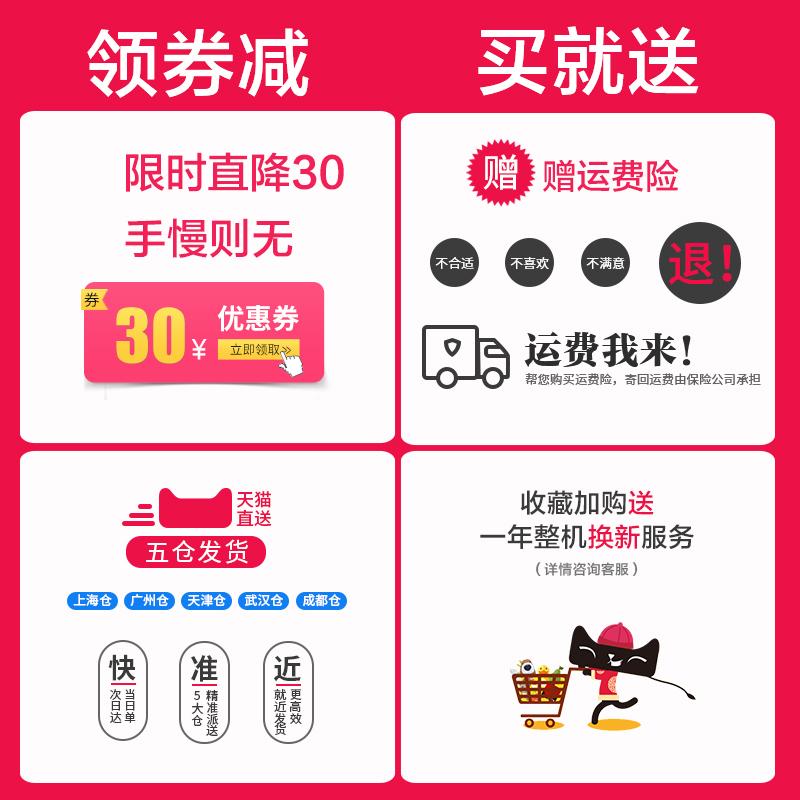 美的电压力锅家用智能5L双胆高压饭煲1官方2特价3旗舰店正品4-6人