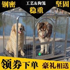 狗笼L-宠物窝加粗金毛狗笼子中型犬大型犬狗笼拉布拉多狗笼小型犬