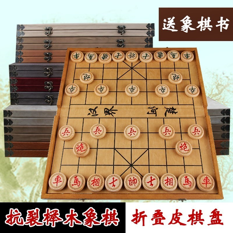 上新木质棋盘成人家用木制大号橡棋儿童中小学生文体用品 中国象