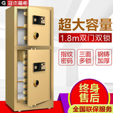 Safe large home anti-theft fingerprint password lock 1.5m/1.8m safe office double door all steel new products