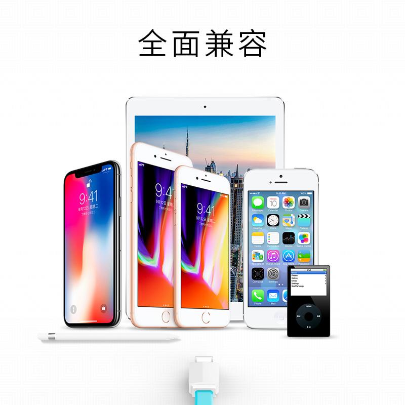 领臣iPhone6数据线苹果5S充电线器X手机7plus加长6s六快充ipad8P
