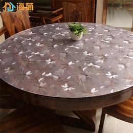 圆桌桌布防水防油免洗防烫pvc软玻璃圆形桌垫水晶板透明桌布台布
