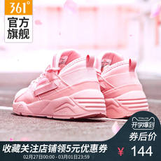 361 women's shoes spring cherry pink sneakers retro running shoes 361 degrees Wallace Fall Running shoes women