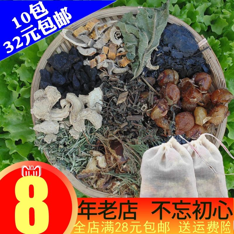 草本植物10种洗发包洗头包原料  养黑乌防发去油皂角无患子侧柏叶