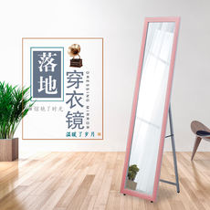 Solid wood European-style dressing mirror fitting mirror clothing store mirror full-length mirror floor mirror wall mount mirror dual-use special offer