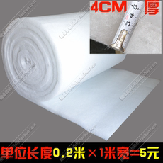 Fever speaker sound insulation material polyester fiber white sound-absorbing cotton 25 yuan / square - about 4cm thick