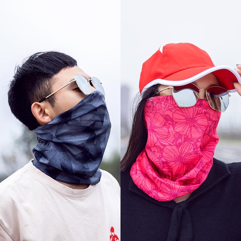 魔术头巾防晒全脸脖套男女钓鱼头套面罩运动户外百变头巾骑行面罩
