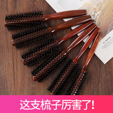 Comb hair comb pig bristle roll comb hairdressing buckle home blowing style hair salon professional cylinder roll comb men and women