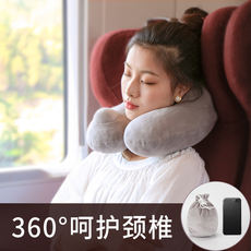 Long-distance travel inflatable U-shaped pillow u-shaped neck pillow cervical vertebra neck pillow neck press aircraft portable pillow