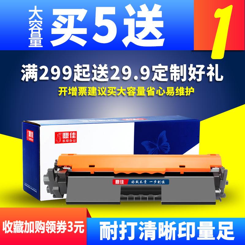 鼎佳适用惠普HP18A硒鼓易加粉M104A M104W M132A M132NW/FN CF218A粉盒m132nw/fn/fp/snw/fw打印机墨盒墨碳粉
