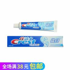 Crest Toothpaste Salt White 90g Whitening Teeth Weight about 110g