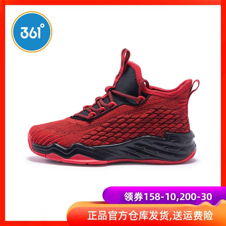 361男童鞋儿童篮球鞋运动透气中大童2019春季新款361度K71911108