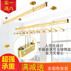 Duomei hand-drying rack balcony double pole lift clothes clothes pole indoor clothes rail manual lyj cool hanger