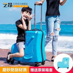 儿童拉杆箱可坐可骑行李箱万向轮2024寸小孩旅行箱包男女宝宝防刮
