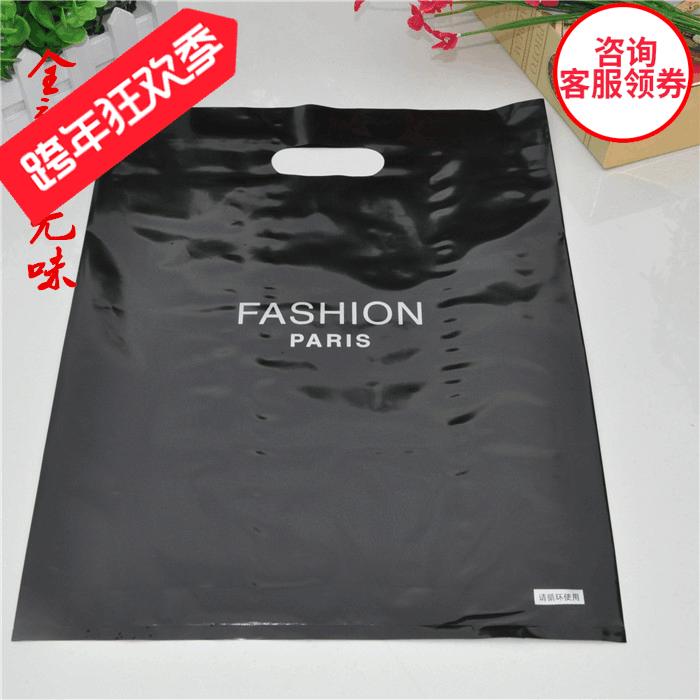包邮中号黑色英文时尚服装袋子批发塑料包装礼品袋男装女装手提袋