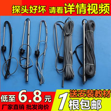 Solar water heater parts water temperature sensor probe 2-core 4-core TMC West than gorgeous gorgeous universal