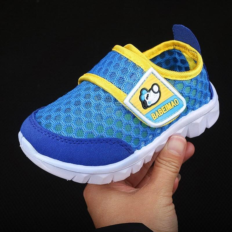 春款透气3女童鞋6运动网鞋2童装儿童夏天男童女孩5单鞋子4岁1宝宝