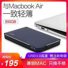 XDISK small disk mobile hard disk 500g usb3.0 high speed mobile hard mobile disk 1tb slim compatible with Apple hard drive mac mobile hard disk security shockproof 1t mobile disk can be ps4