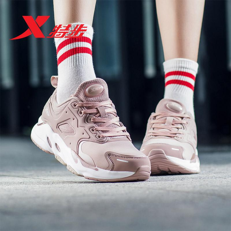 特步跑鞋女2019秋季新款跑步鞋女子运动鞋缓震包裹透气舒适女鞋
