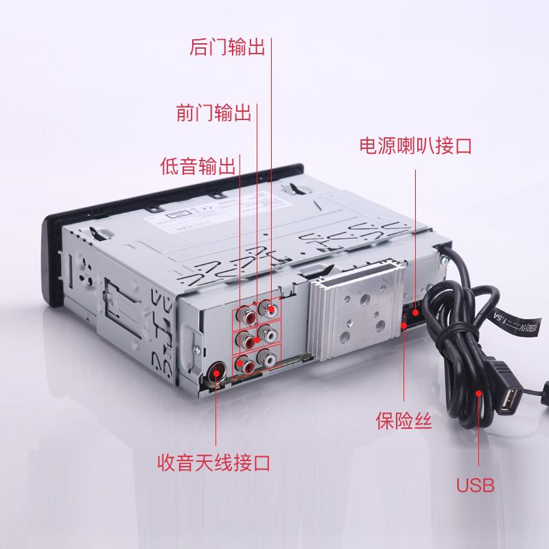 建伍车载CD机KDC320U汽车CD改家用音响机车载播放机大众CD机改装