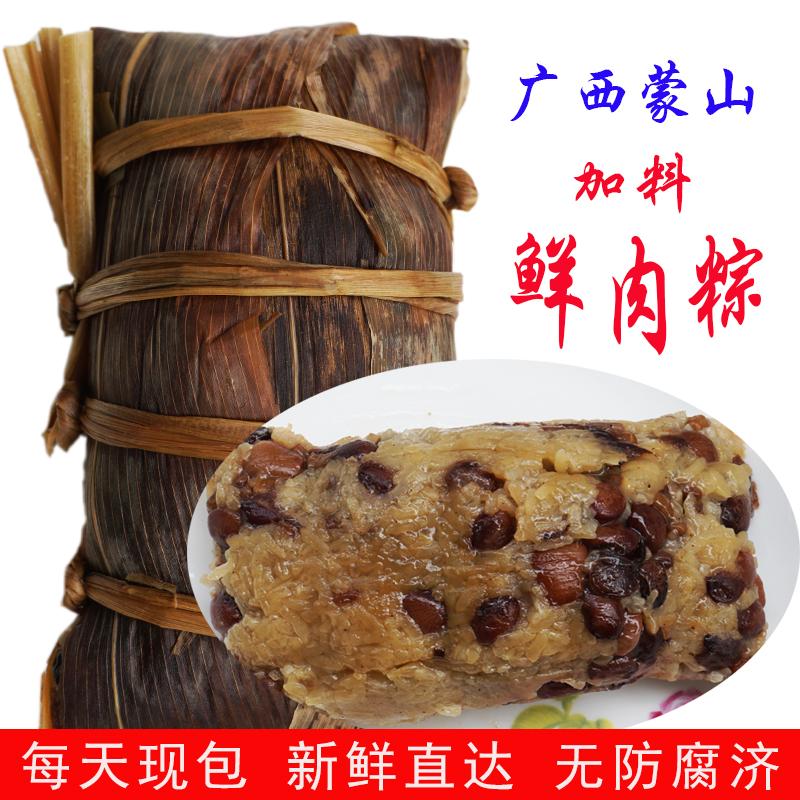 粽子肉粽农家手工粽广西蒙山特产糯米板栗香粽6个起包邮咸味 新鲜