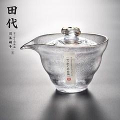 手工磨砂 甩制茶杯三才盖碗公道杯玻璃壶泡茶器功夫茶具套装