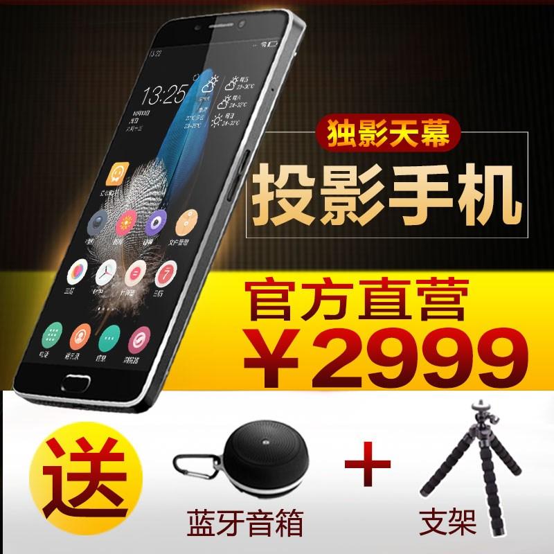独影天幕D8全网通4G投影手机安卓智能微型家用便携投影手机一体机