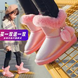 儿童雪地靴女童靴子2018新款冬季鞋子加绒冬鞋保暖雪地棉防水棉靴