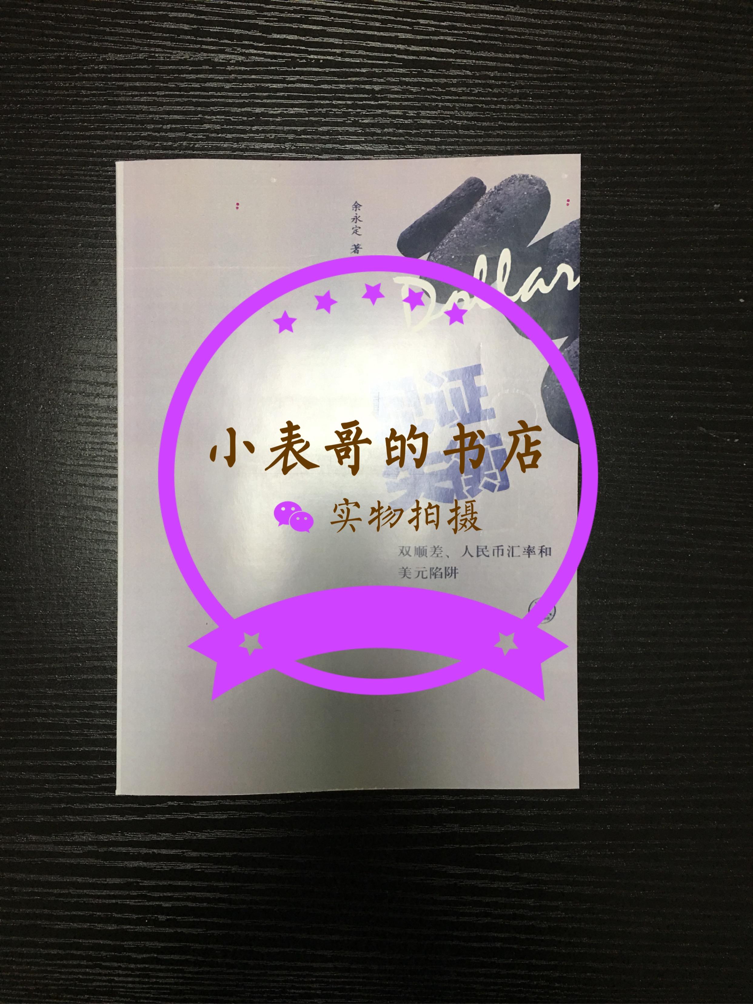 推荐最新陷阱桥 山狗2003兽性陷阱信息资料_实惠购物网