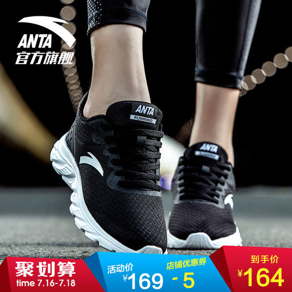 Anta women's shoes sports shoes summer new mesh lightweight casual running shoes official flagship store authentic running shoes