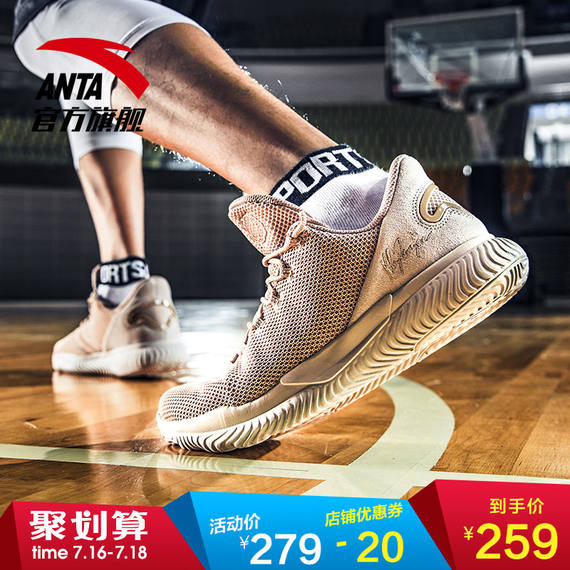 Anta basketball shoes men's shoes 2018 new summer sports shoes basketball culture shoes casual shoes shoes 11811104