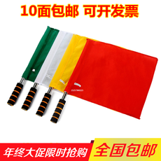 Beginning Flag Pennant Traffic Command Flag Borderline Flag Athletics Games Hand Flag Referee Patrol Flag Warning Corner Flag