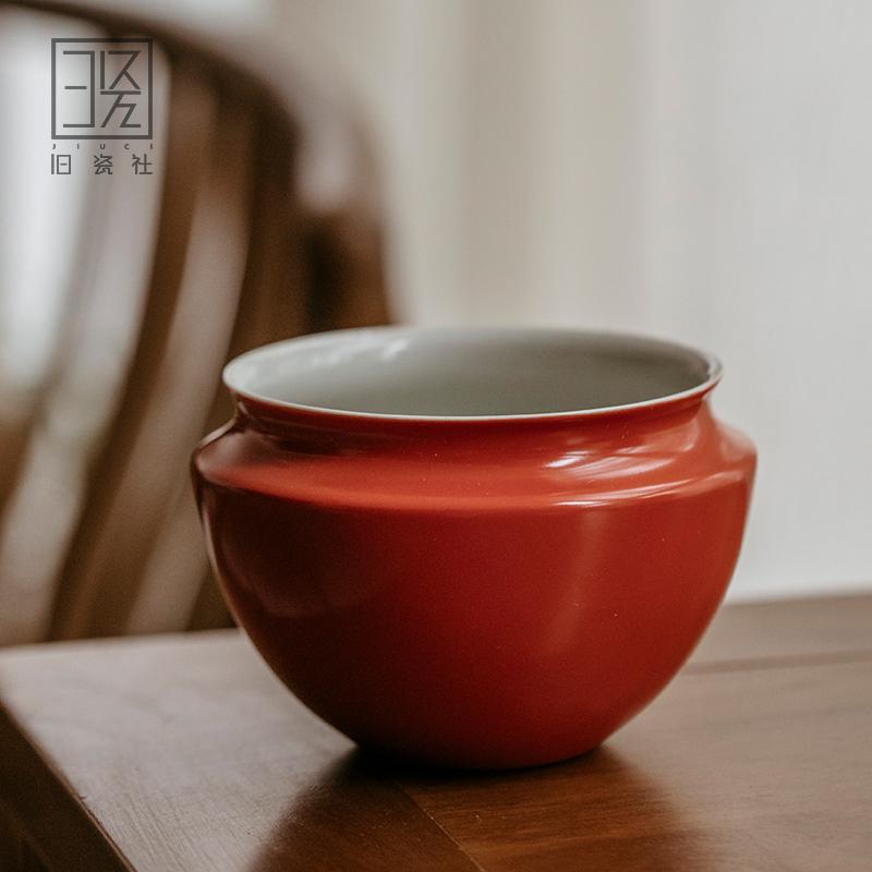 若云 陶瓷红釉水洗水盂建水杯洗复古禅意茶洗家用功夫茶具配件