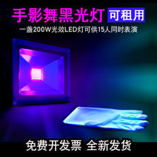 Black light hand shadow dance fluorescent gloves hand shadow dance props hand shadow dance gloves party annual meeting black light purple light