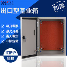 Indoor base box control box Ming assembled electric box electric control box electrical cabinet strong electric wiring box household 400*500