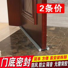 Door bottom sealing strip Easy installation Door insulation Soundproofing door Security door Wooden door Windshield Warm insulation Windproof strip Dustproof