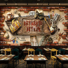 3d personality retro nostalgic industrial wind wallpaper KTV bar wallpaper restaurant barbecue hot pot restaurant mural wall covering