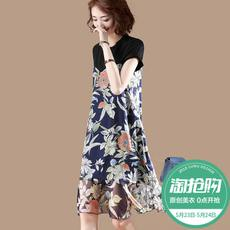 Sumu original large size printed chiffon stitching dress female summer floral round neck short sleeve A word dress H2262