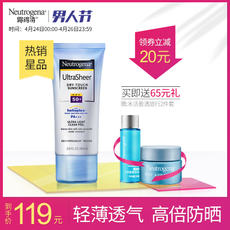 Neutrogena sunscreen spf50 men and women face moisturizing body waterproof and sweat students outdoor