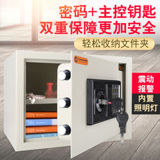 锢力保商业办公 safe burglar alarm alarm safe large electronic password safe cabinet